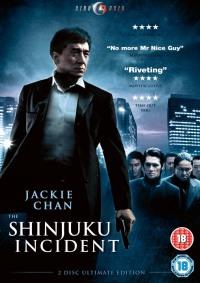 Смотреть Инцидент Синдзюку онлайн на Кинопод бесплатно