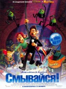 Смотреть фильм Смывайся онлайн на KinoPod.ru платно