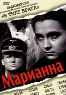 Смотреть фильм Марианна онлайн на KinoPod.ru бесплатно