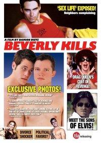 Смотреть Беверли-киллер онлайн на Кинопод бесплатно