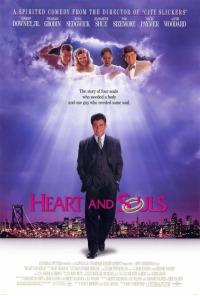 Смотреть Сердце и души онлайн на Кинопод бесплатно