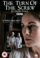 Смотреть фильм Поворот винта онлайн на Кинопод бесплатно