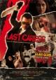 Смотреть фильм Последняя ласка онлайн на Кинопод бесплатно