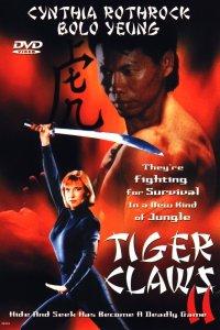 Смотреть Коготь тигра 2 онлайн на Кинопод бесплатно