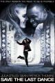Смотреть фильм За мной последний танец онлайн на Кинопод бесплатно