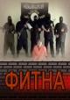 Смотреть фильм Смута онлайн на Кинопод бесплатно