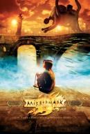 Смотреть фильм Зеркальная маска онлайн на KinoPod.ru платно