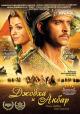Смотреть фильм Джодха и Акбар онлайн на KinoPod.ru бесплатно