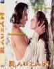 Смотреть фильм Раузан онлайн на Кинопод бесплатно