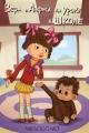 Смотреть фильм Вера и Анфиса на уроке в школе онлайн на Кинопод бесплатно