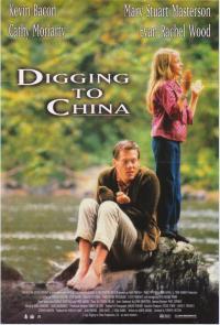 Смотреть Подкоп в Китай онлайн на Кинопод бесплатно