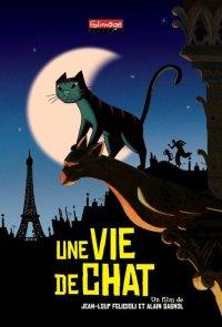 Смотреть Кошачья жизнь онлайн на Кинопод бесплатно