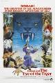 Смотреть фильм Синбад и Глаз Тигра онлайн на Кинопод бесплатно