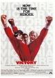 Смотреть фильм Победа онлайн на Кинопод бесплатно