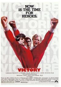 Смотреть Победа онлайн на Кинопод бесплатно