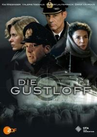 Смотреть «Густлофф» онлайн на Кинопод бесплатно