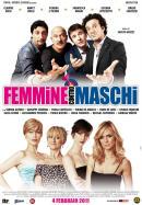 Смотреть фильм Женщины против мужчин онлайн на KinoPod.ru бесплатно