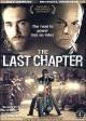 Смотреть фильм Последний Чаптер онлайн на Кинопод бесплатно