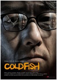 Смотреть Холодная рыба онлайн на Кинопод бесплатно