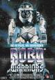 Смотреть фильм Боевые роботы онлайн на Кинопод бесплатно