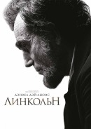 Смотреть фильм Линкольн онлайн на KinoPod.ru платно