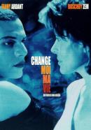 Смотреть фильм Измени мою жизнь онлайн на Кинопод бесплатно