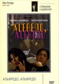 Смотреть Альфредо, Альфредо онлайн на Кинопод бесплатно