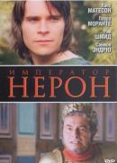 Смотреть фильм Римская империя: Нерон онлайн на Кинопод бесплатно