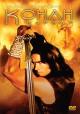 Смотреть фильм Конан-варвар онлайн на Кинопод бесплатно