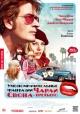 Смотреть фильм Умопомрачительные фантазии Чарли Свона-третьего онлайн на Кинопод бесплатно