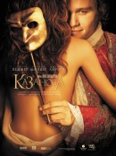 Смотреть фильм Казанова онлайн на KinoPod.ru бесплатно