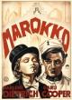 Смотреть фильм Марокко онлайн на Кинопод бесплатно