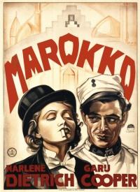 Смотреть Марокко онлайн на Кинопод бесплатно