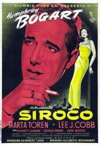 Смотреть Сирокко онлайн на Кинопод бесплатно