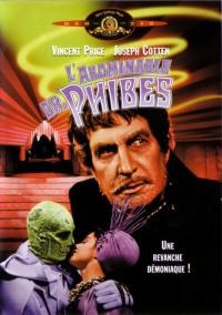 Смотреть Ужасный доктор Файбс онлайн на Кинопод бесплатно