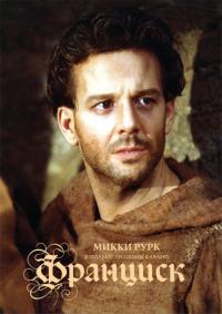 Смотреть Франциск онлайн на Кинопод бесплатно