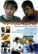 Смотреть фильм Студенты онлайн на KinoPod.ru бесплатно