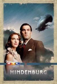 Смотреть «Гинденбург»: Последний полёт онлайн на Кинопод бесплатно