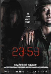 Смотреть 23:59 онлайн на Кинопод бесплатно