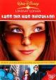 Смотреть фильм Дети-шпионы онлайн на Кинопод бесплатно