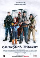 Смотреть фильм Санта на продажу онлайн на KinoPod.ru бесплатно