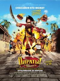 Смотреть Пираты! Банда неудачников онлайн на Кинопод бесплатно