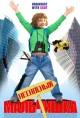 Смотреть фильм Несносный мальчишка онлайн на Кинопод бесплатно