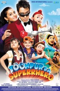 Смотреть Супергерой Тунпура онлайн на Кинопод бесплатно