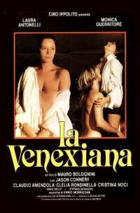 Смотреть Венецианка онлайн на Кинопод бесплатно