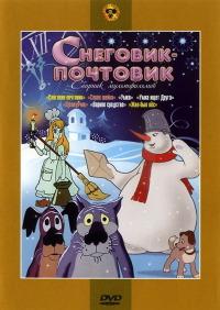 Смотреть Снеговик-почтовик онлайн на Кинопод бесплатно