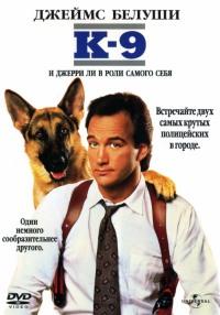 Смотреть К-9: Собачья работа онлайн на KinoPod.ru бесплатно