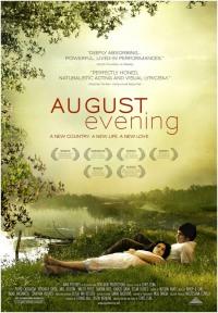 Смотреть Августовский вечер онлайн на Кинопод бесплатно