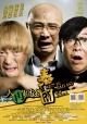 Смотреть фильм Приключения в Таиланде онлайн на Кинопод бесплатно