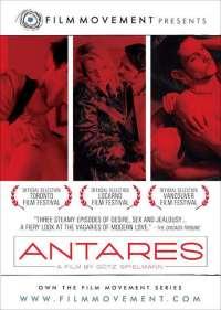 Смотреть Антарес онлайн на Кинопод бесплатно
